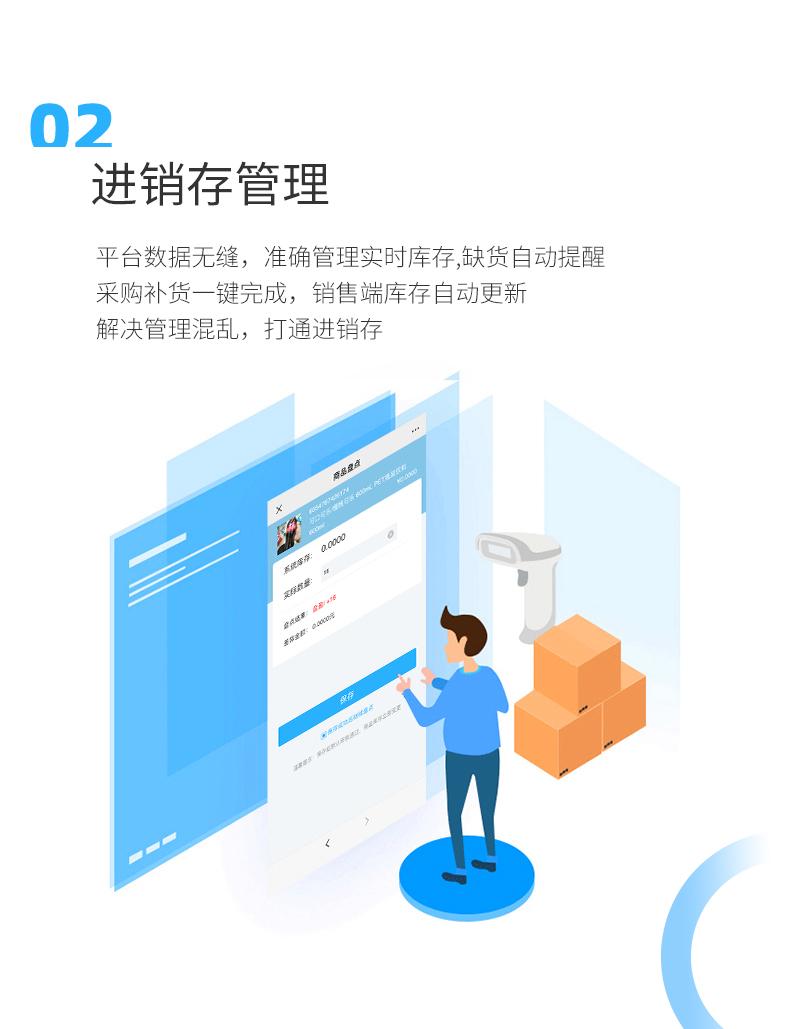 软件02.jpg