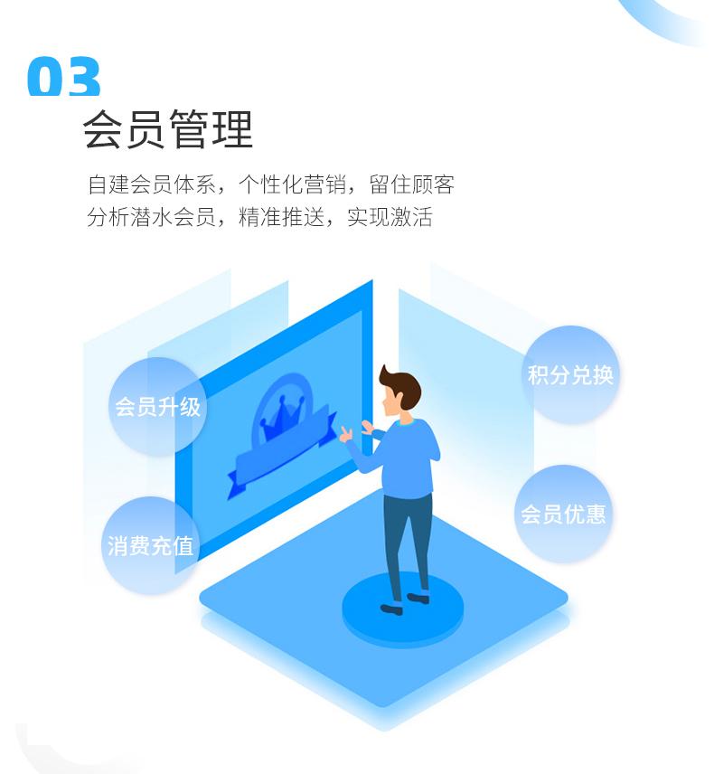 软件03.jpg