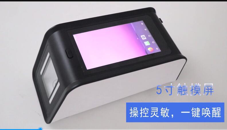 天波智能扫码盒子TPS508 .jpg