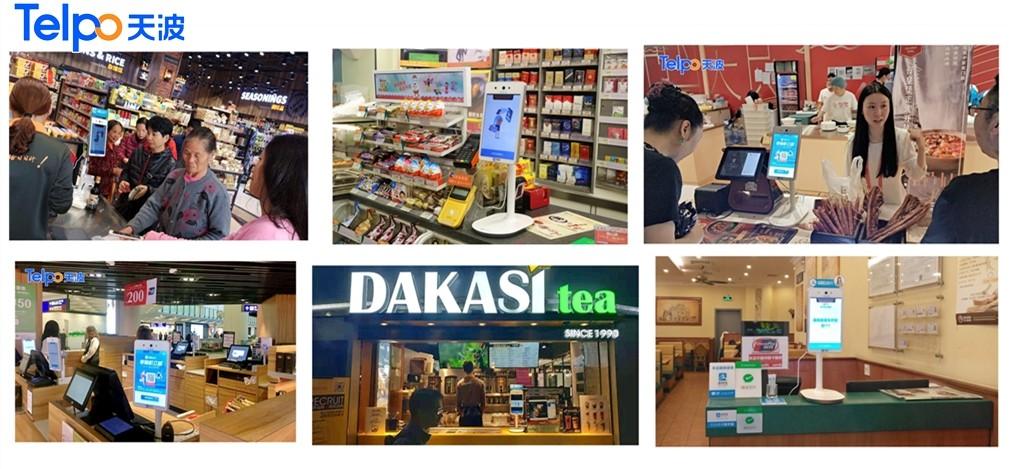 支付宝蜻蜓F1应用在各大餐饮零售场景.jpg
