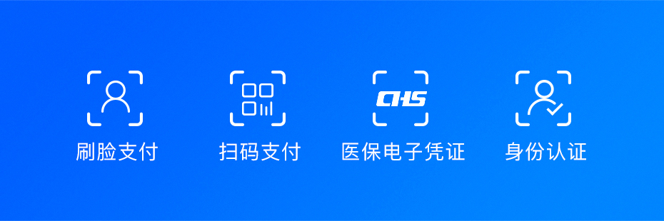 C10T医保终端视频(图4)