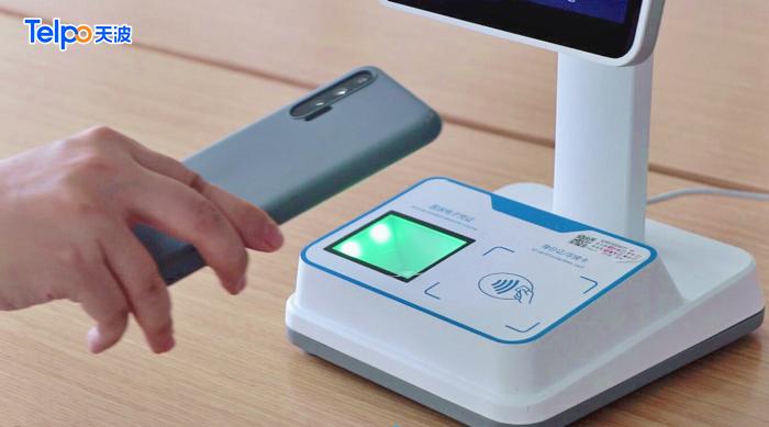 天波医保电子凭证终端C10T可识别医保电子凭证二维码.png