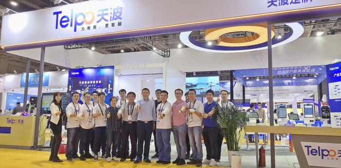 2020中国零售展天波展位8(水印).png