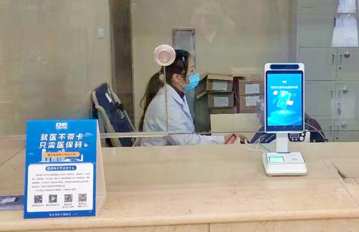 医院缴费窗口使用天波智能医保终端C10T.png