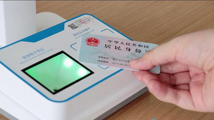 天波医保电子凭证终端C10T可支持身份证读取识别.png
