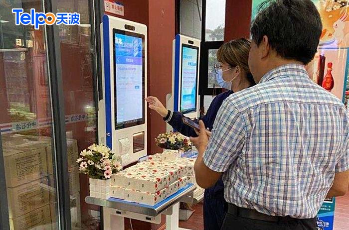 中石化便利店使用自助收银机.png