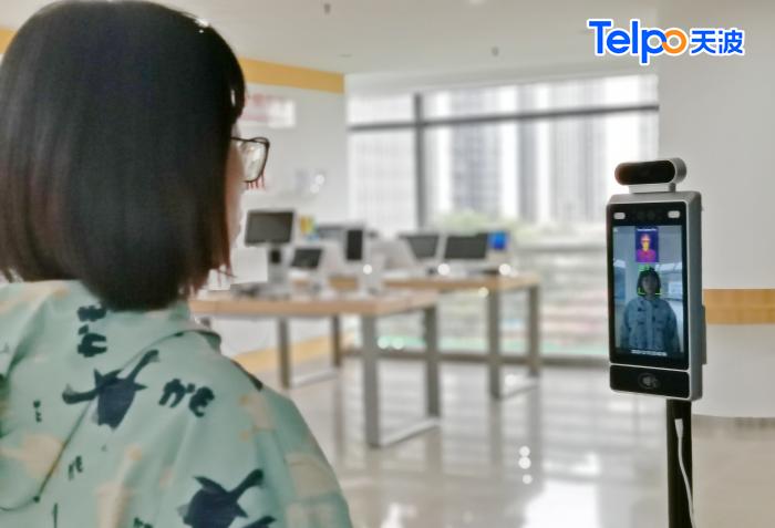 天波人脸测温终端TPS980(水印).png