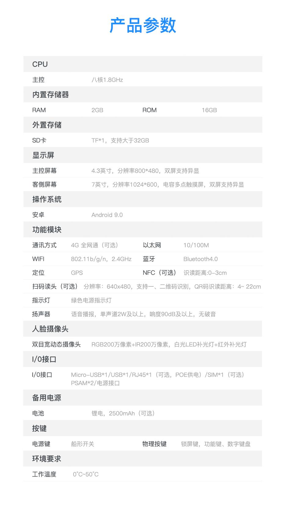 详情页_17.jpg