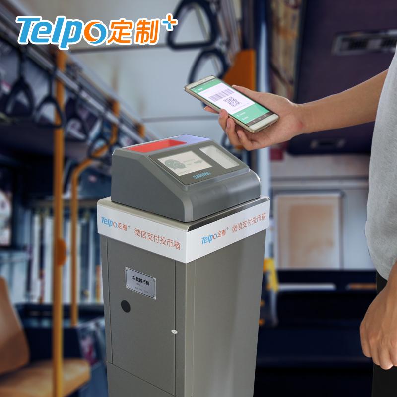 智慧交通 二维码支付 智能公交车投币机终端 TPS505