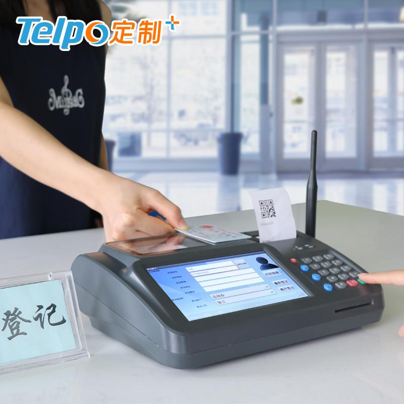 安卓智能访客机 来访人员登记 二代证阅读指纹识别TPS550