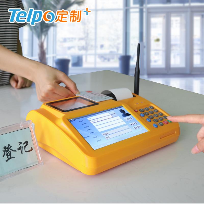 访客一体机天波台式智能终端 TPS550