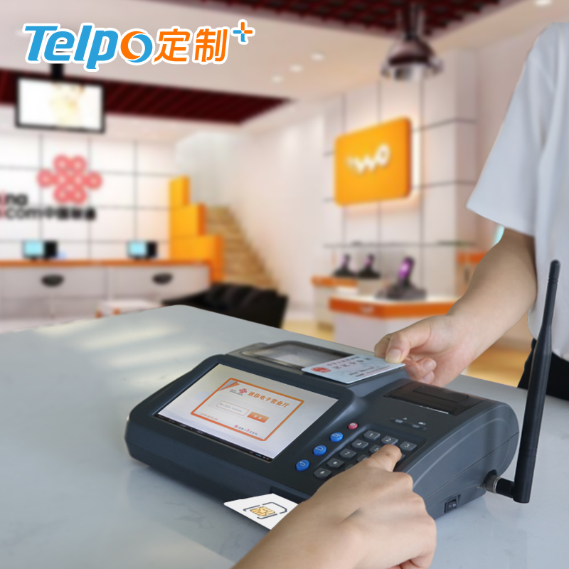 迷你营业厅安卓终端 SIM卡实名制开户TPS550