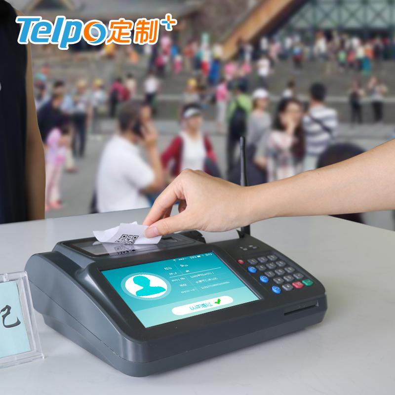 景区门票核销终端 智慧旅游 扫码验证 天波 TPS550