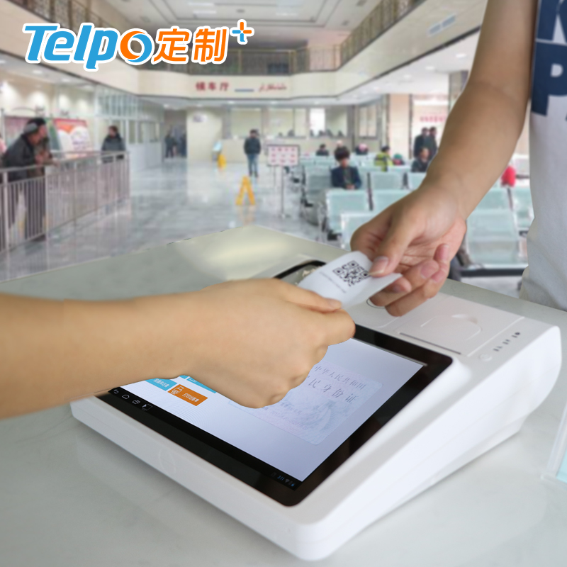 保单打印销售终端 长途客运站 身份核验 乘客保险 TPS510