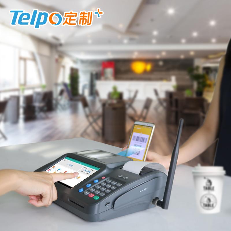 二维码扫描安卓终端 扫码支付结算 TPS550