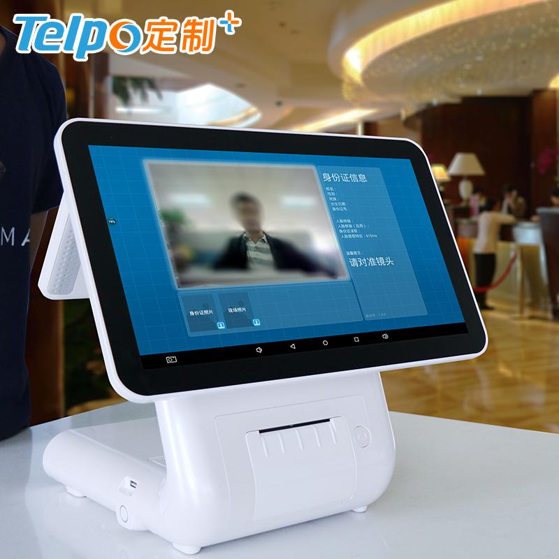 智能访客机 人证比对 考勤登记人脸识别厂家直销TPS650