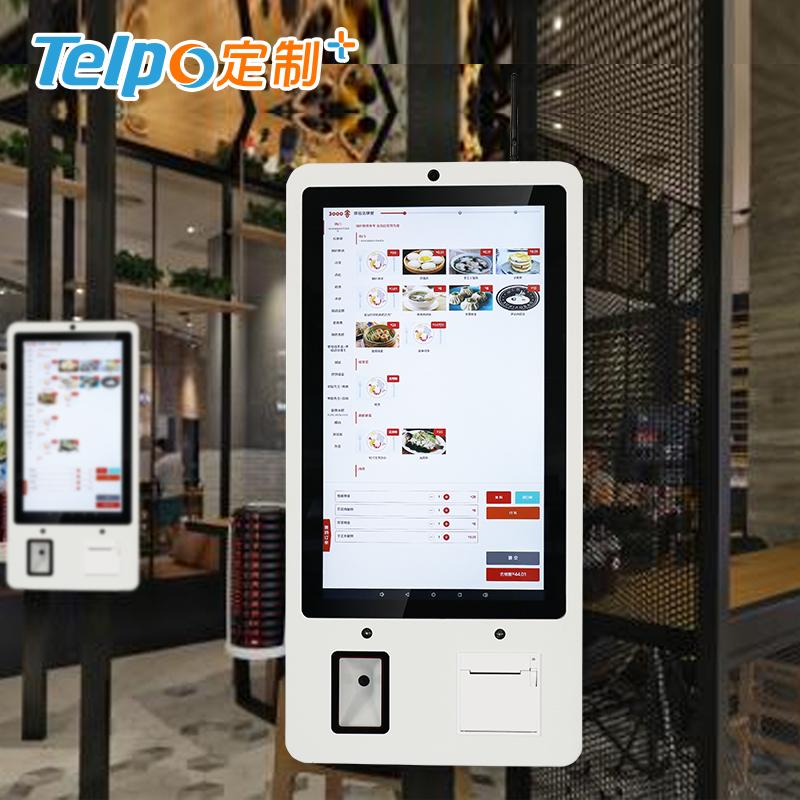 安卓自助点餐机 大屏立式智能二维码扫描 KFC餐饮 TPS721