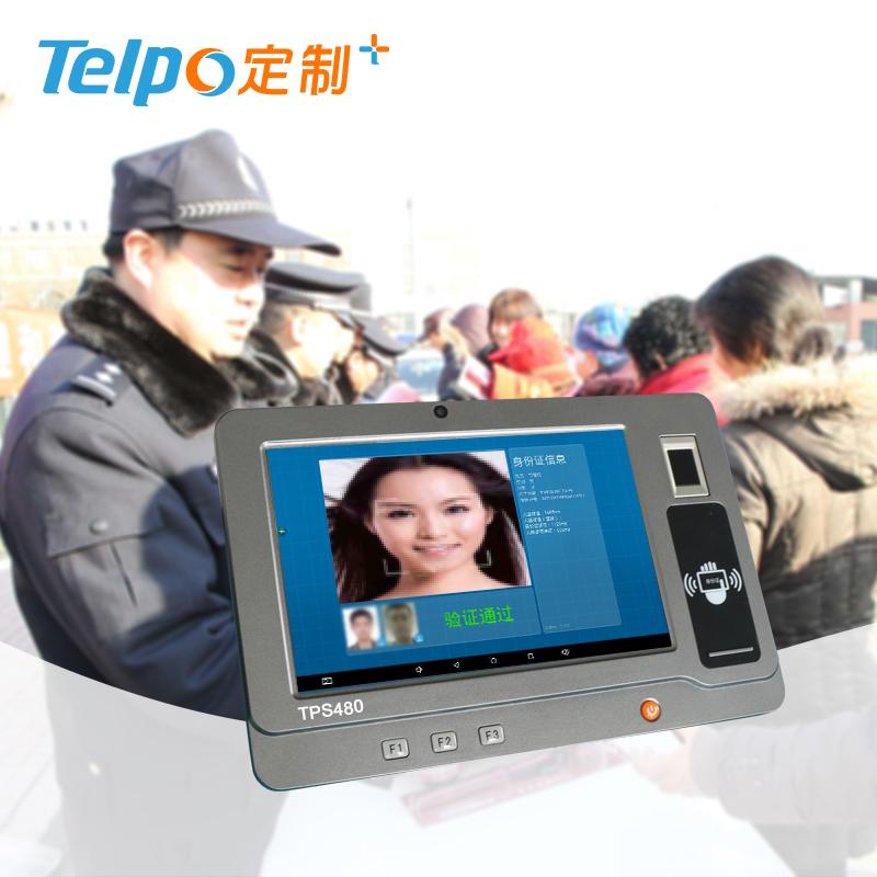 身份证指纹智能平板 出租屋居住登记 身份信息采集 安卓 TPS480