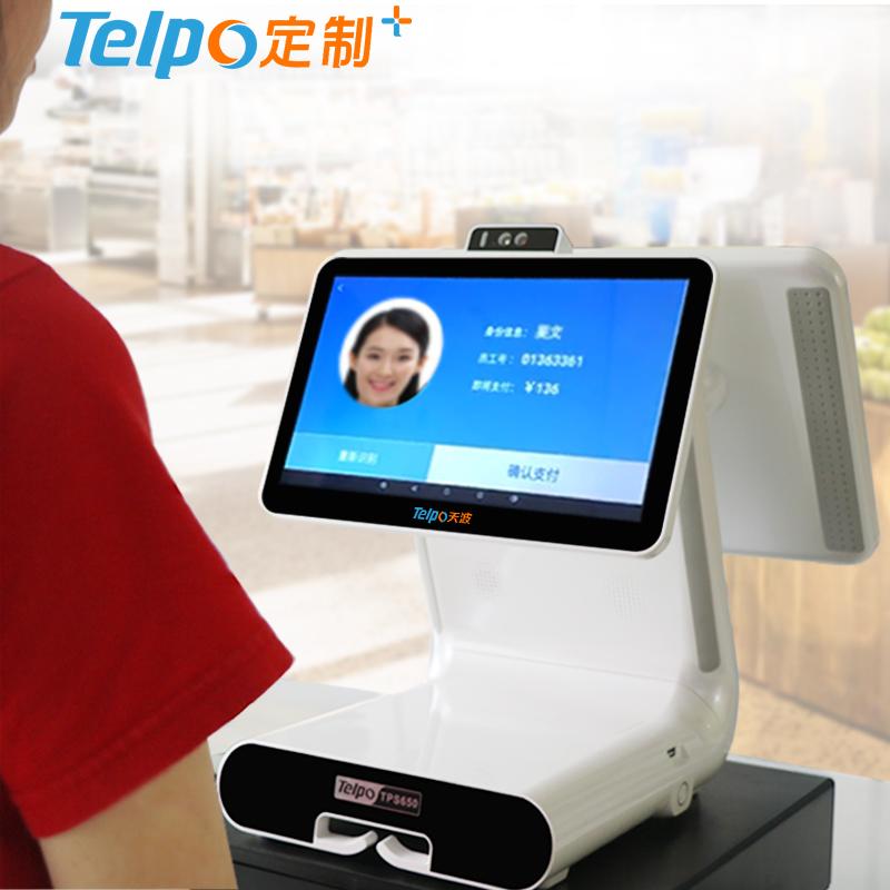 新款刷脸支付收银机 六核双屏 智能收银5.0 人脸识别收款机TPS650T