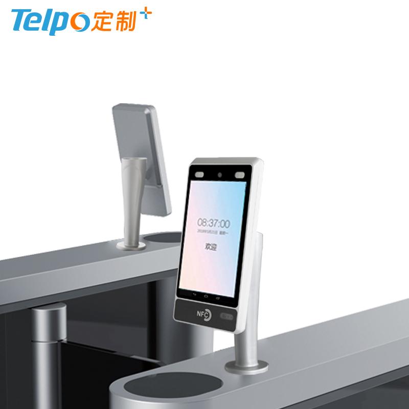 天波闸机伴侣 人脸识别闸机头智能道闸人证通 TPS980