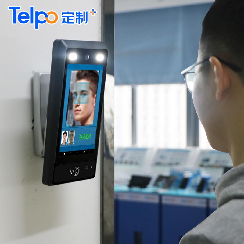 天波双目人脸识别终端8寸触屏 门禁解锁打卡 人脸识别一体机终端TPS980