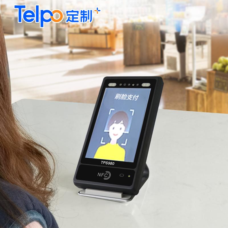 刷脸支付终端 结构光摄像头 8英寸触屏 扫脸自助收银设备 TPS980