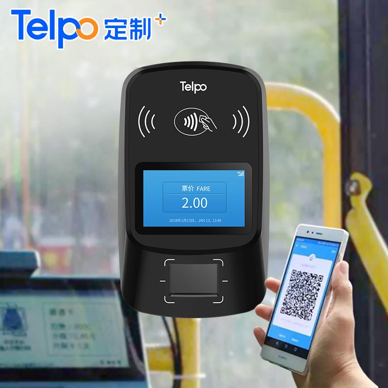 天波公交支付智能终端 扫码 刷卡 智慧交通移动支付设备 TPS530