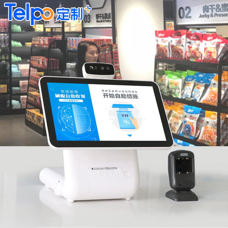 刷脸自助收款机 商品扫码 小票打印 无人商超自助结算 TPS650T