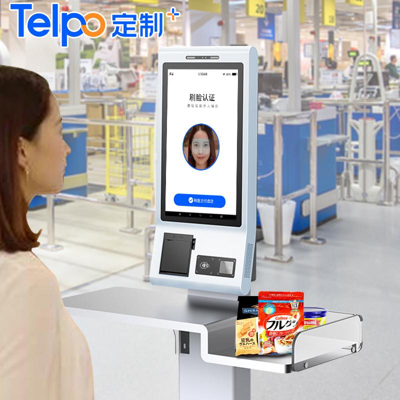 无人自助结算台 刷脸支付 扫码打印 超市自助收银台 TPS722