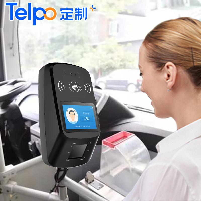 公交刷脸支付终端 人脸识别 扫码刷卡 智慧出行支付设备 TPS530