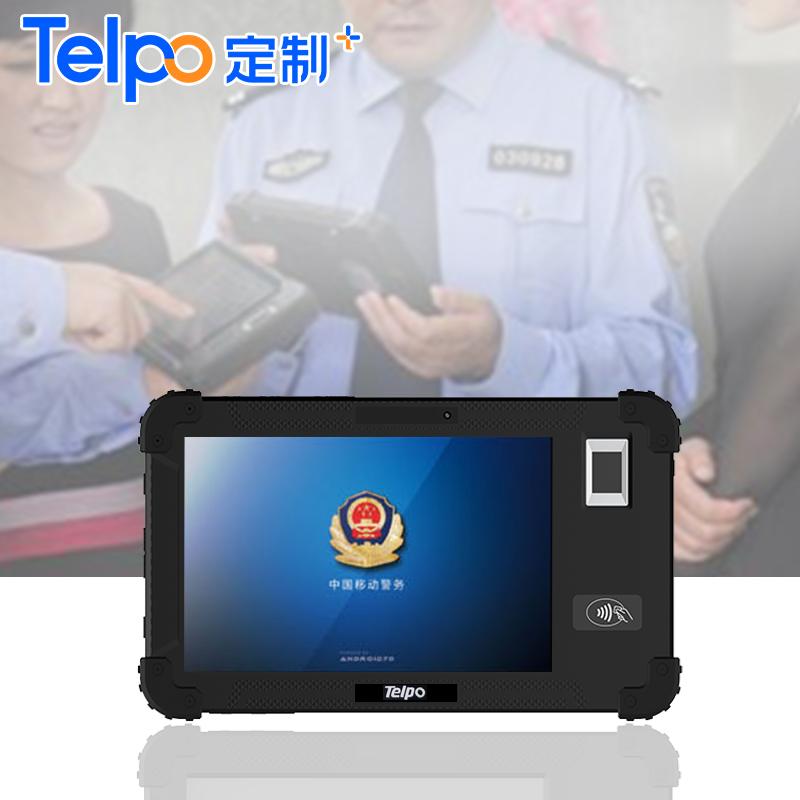 刷脸移动警务终端 新型 八核CPU 人脸识别核验 手持警务终端 TPS450A
