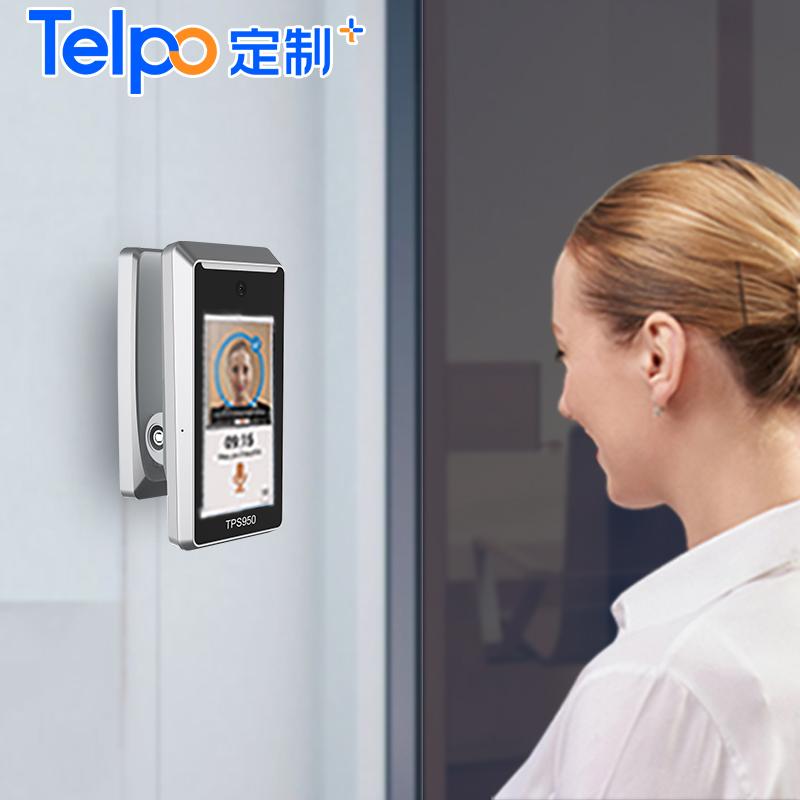 新款人脸识别终端机 八核CPU 5.5英寸触屏 刷脸核验终端机 TPS950