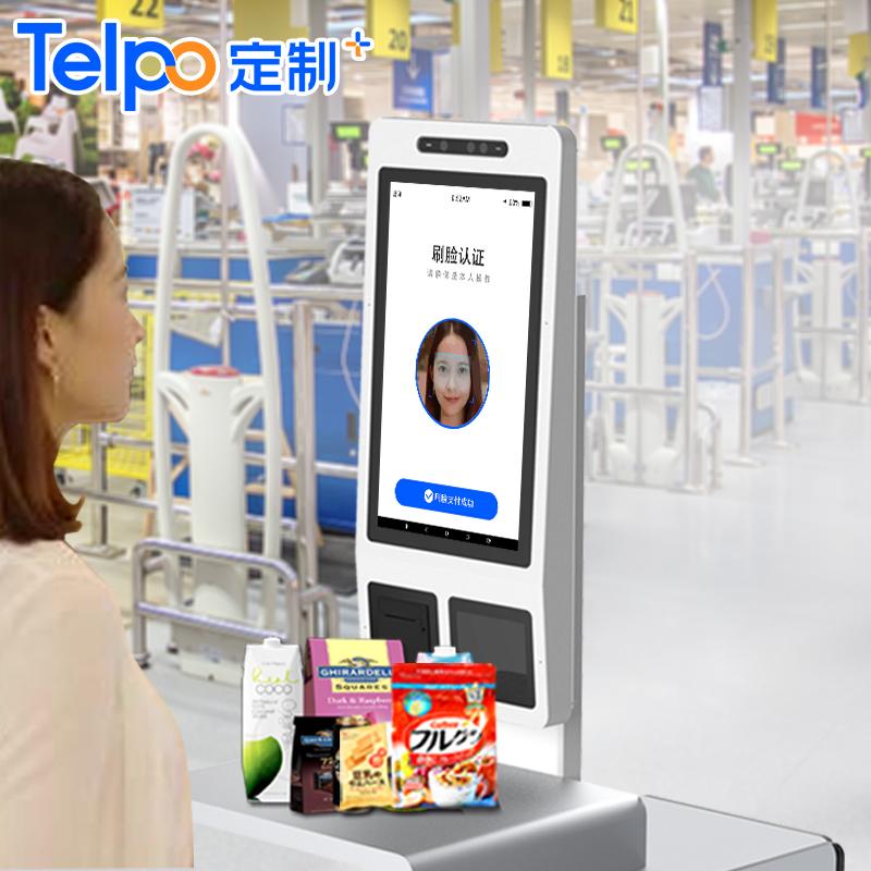 超市刷脸支付收银台 刷脸扫码 小票打印 自助刷脸收银台 TPS721M