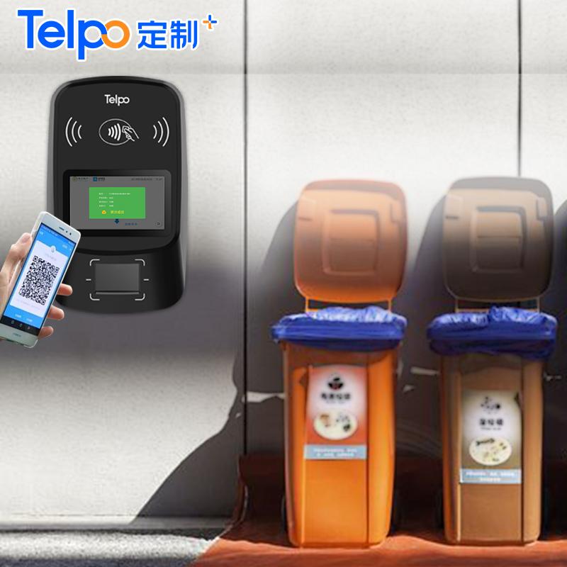 智能垃圾分类设备 积分兑换 语音播报 垃圾积分终端 TPS530