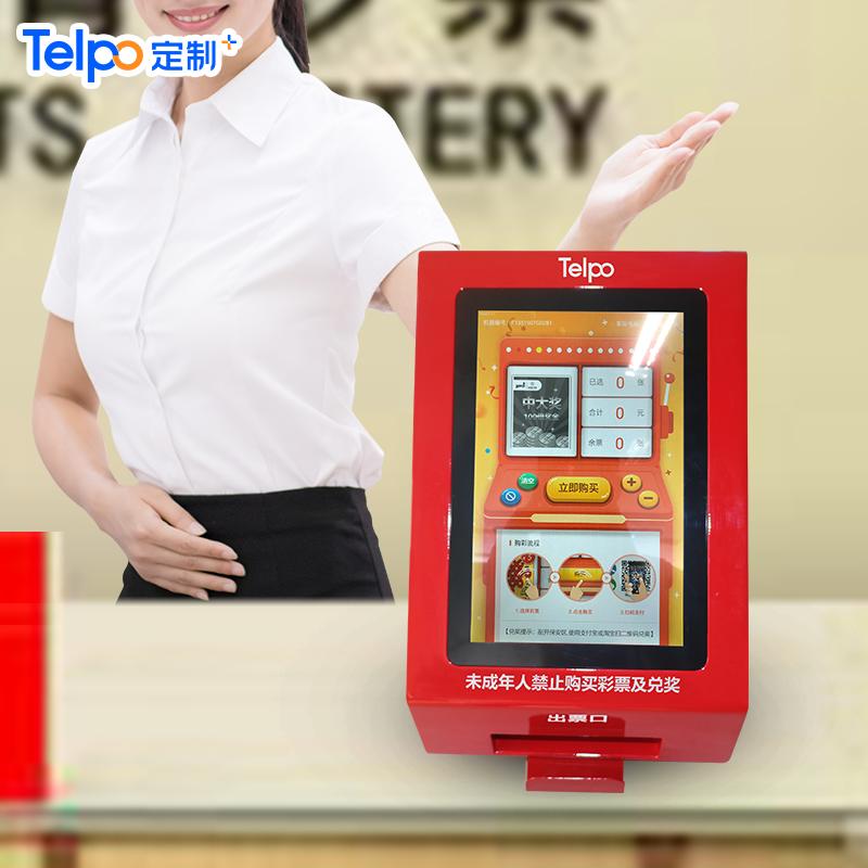 自助彩票机 无人扫码支付 自动刮奖出劵 即开型彩票机
