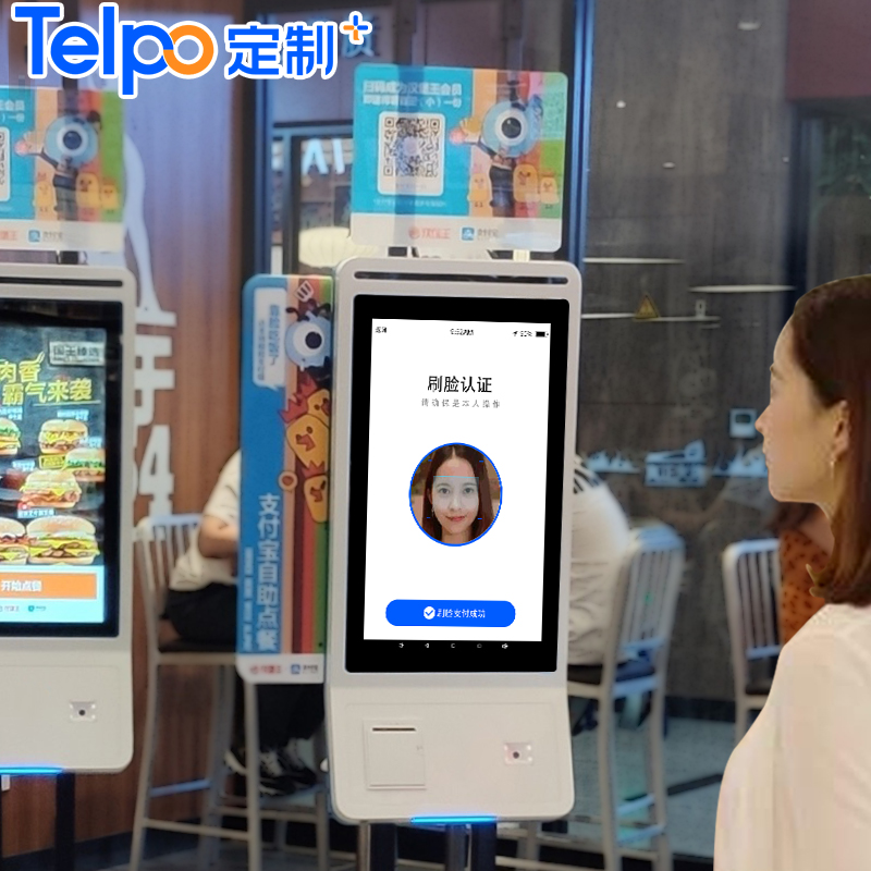 AI语音识别 刷脸支付点餐机 人脸识别 语音下单 27寸点餐终端 TPS781