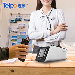 二维码智能扫码盒 无线扫码器 手机扫码收款平台 TPS508