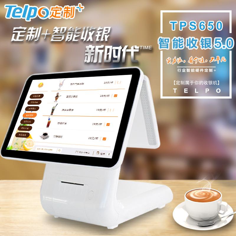 天波无人商超自助结算收款设备 智能自助终端 TPS650