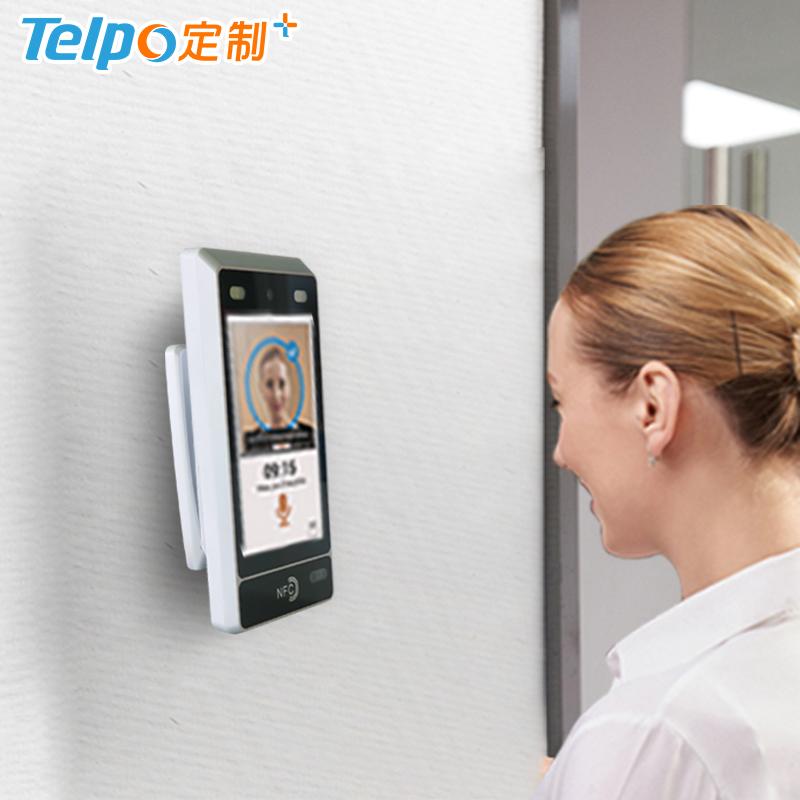 人脸识别访客一体机 含访客软件 人证比对 智能访客门禁机TPS980