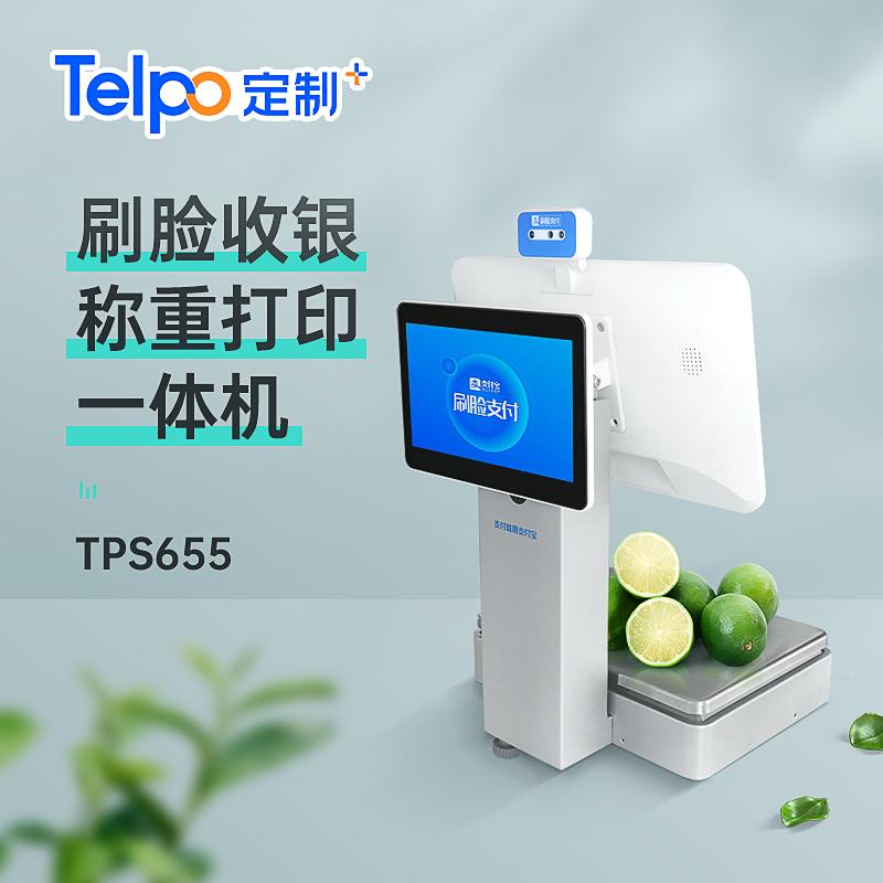 刷脸称重收银秤 小票打印 安卓触摸双屏智能收银一体秤 TPS655