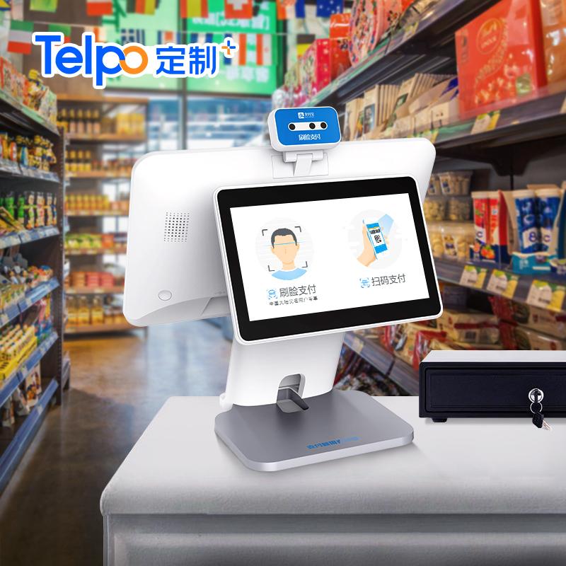 刷脸智能收银机 双屏 超市便利店收款机TPS680C
