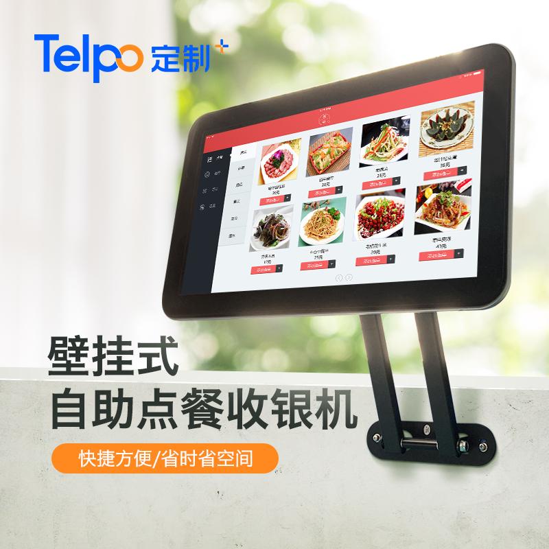 壁挂式自助点餐收银机 八核单屏 自动广告收银一体机TPS681