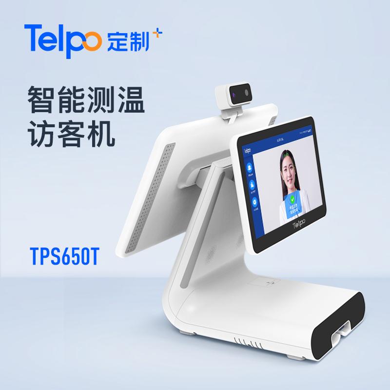 台式人脸识别测温一体机TPS650T 六核双屏 人脸比对人证合一终端