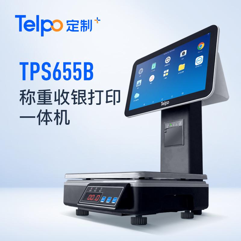 称重收银一体机TPS655B自助称重收银 小票打印 双屏多功能收银秤