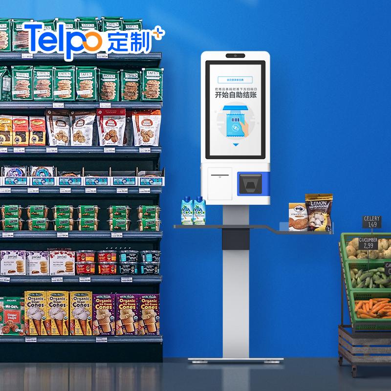商超自助收银终端K5 刷脸扫码支付 超市无人自助收银机
