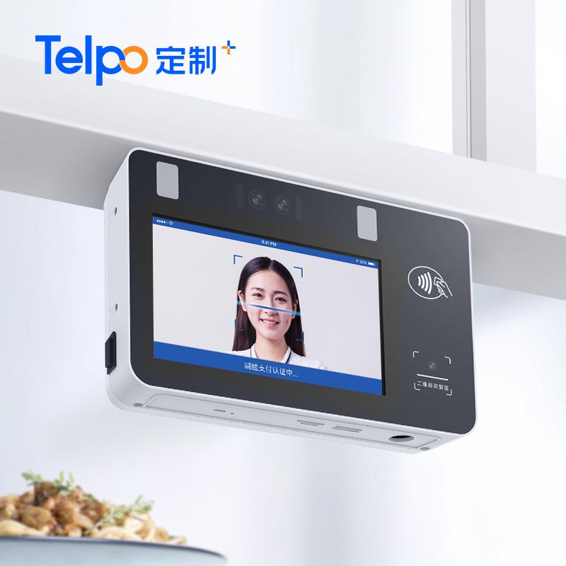 双屏刷脸消费机TPS580P 刷脸扫码刷卡三合一支付智能团餐消费终端